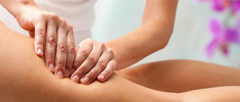 антицелулитни-масажи